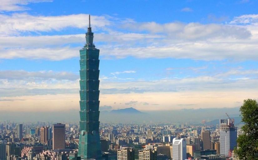 投資移民台灣手續的幾大要點